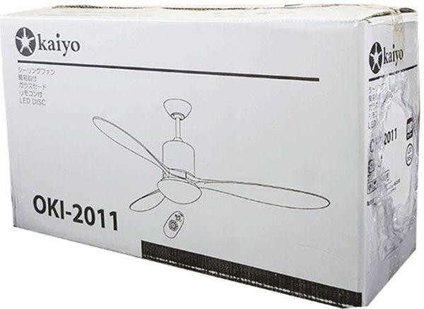 Quạt trần Nhật Bản Kaiyo